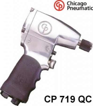 """1/4"""" Пневматичен ударен винтоверт за тежко натоварване CP719QC"""